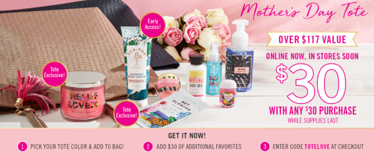Screenshot-2018-5-3 Mother's Day Tote Bath Body Works